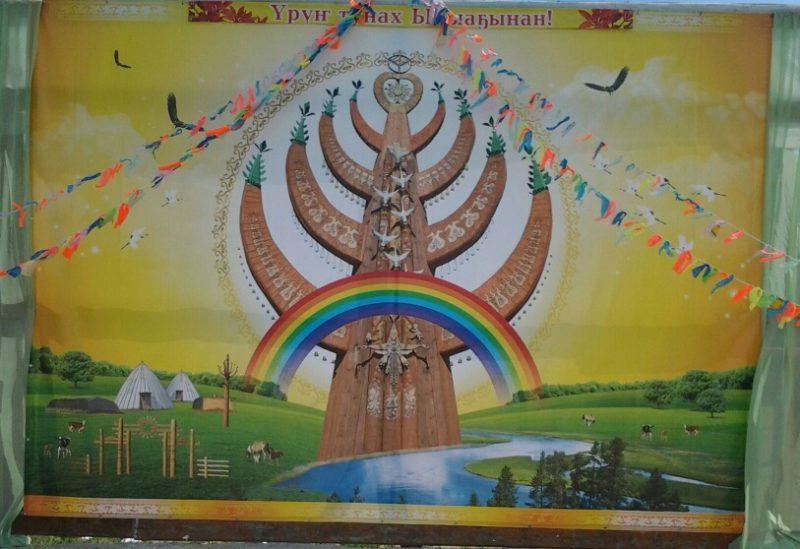 Ежегодно в июне в республике саха якутия отмечается национальный праздник - ысыах