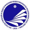 Выставка-форум «Открытое образование: диалог, доступность, деятельность»