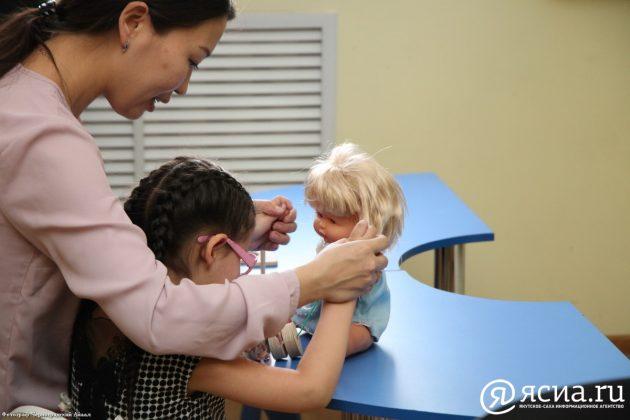 Дети с нарушениям слуха и зрения