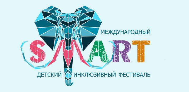 ФЕСТИВАЛЬ11