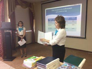 """Республиканский семинар для школьных библиотекарей """"Особенности организации и работы школьной библиотеки в социализации детей с ОВЗ""""."""