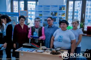 """ЯСИА о I Международном инклюзивном Smart-Art фестивале """"Заяви о себе!"""""""