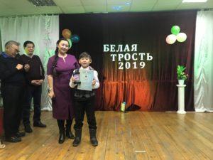 Подведены итоги VIII Егоровских чтений