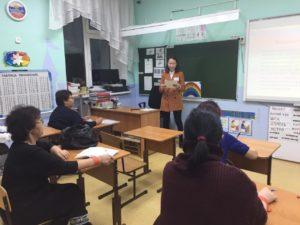 """Республиканский семинар """"Организация образовательной деятельности для учащихся, осваивающих домашнее обучение"""""""